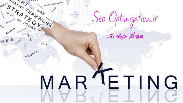 بازاریابی , بازاریابی اینترنتی , بازاریابی دیجیتالی , نکات کسب و کار , فن بیان